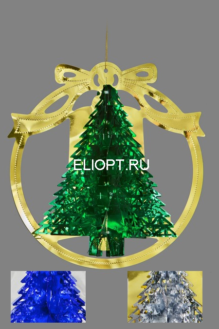 Подвесная новогодняя елка из фольги своими руками